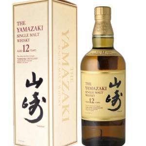 【ウイスキー】山崎12年《化粧箱入》をお手頃価格で入手するならこちらです。