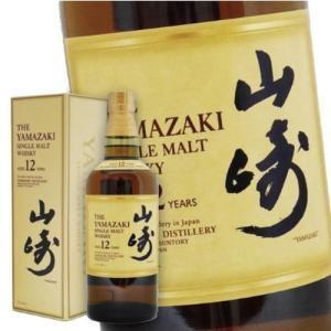 【ウイスキー】山崎12年《箱付》の確実な入手はこちらです。