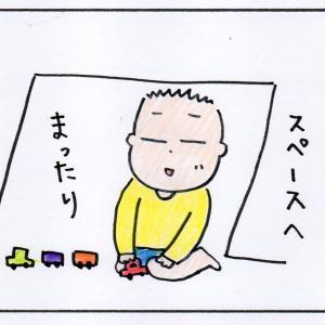 幼稚園での他害行動