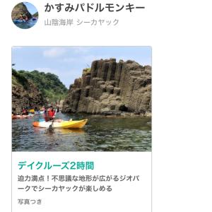 そろそろ梅雨入り?来月は大阪から日帰りでどこか行きたいなぁ。