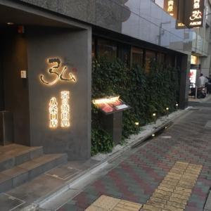 弘 京の焼肉処 八条口店にて壮行会