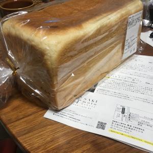 嵜本の極生ミルクバター食パンレビュー