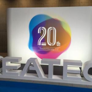『CEATEC 2019』現地映像レポートまとめ~シーテックに展示されていた最先端の技術や製品情報~