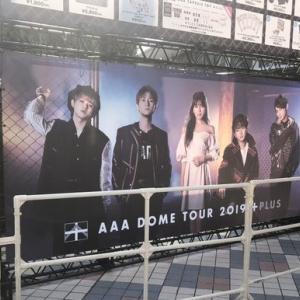 【レポート】AAA DOME TOUR 2019 +PLUS LIVEセットリスト
