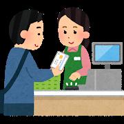 【簡単まとめ】マイナンバーカード所有者に5000円分のポイント還元されるので内容や受け取り方法を事前に確認しておこう
