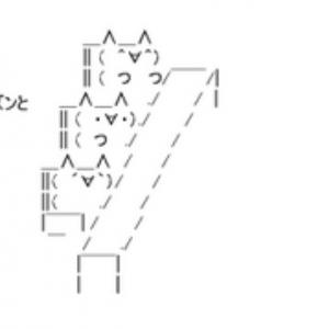 2ちゃんねるネタ『イオナズンのガイドライン』ネタまとめ