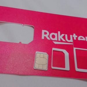 SIMカードの切り離し方、カードから取り外す方法