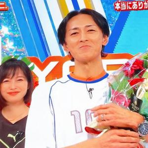 【やべっちFC最終回】矢部浩之 最後の挨拶全文 文字起こし