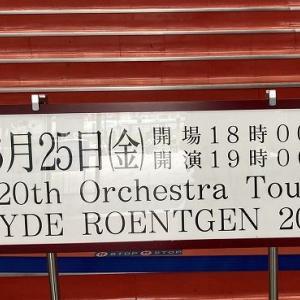 【セットリスト】20th オーケストラ LIVEツアー『HYDE ROENTGEN 2021』
