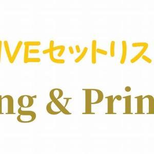 【キンプリLIVEセットリスト】King & Prince CONCERT TOUR 2021~Re:Sense~