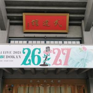 【LIVEセットリスト&現地フォト】鈴木愛理 LIVE 2021 ~26/27~