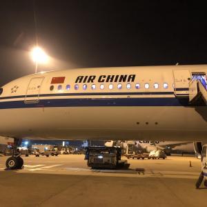 超快適!中国国際航空A350ビジネスクラス長距離線に乗ってみた[CA967 上海PVG~ミラノMXP]
