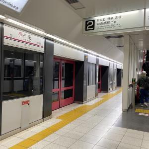 新宿まで200円!東横イン調布京王線布田駅に泊まってみた