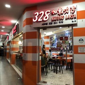 シンガポールの120%ソウルフード、ラクサを食らう②[328カトンラクサ]