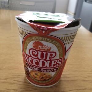 シンガポールの120%ソウルフード、ラクサを食らう③[日清!カップヌードル]