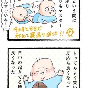 赤ちゃんは離れる気配を察知する能力者。