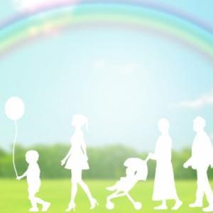 【注目!】高齢者が安心して生き生き暮らせる「生涯活躍のまち(日本版CCRC)」とは?