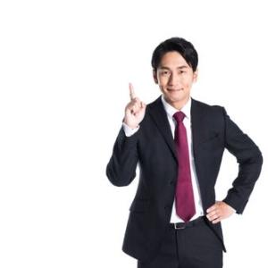 【橘玲】まず1億円ためて自由になる。経済的独立を目指す上での心構えは?