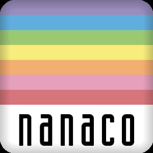 nanacoの支払い対象変更についてのお知らせ。。。税金、公共料金の支払いは大丈夫!?