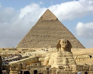 エジプト文明