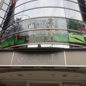 ワイズワンゴルフスクエア西葛西店の体験レッスンに行ってきました!
