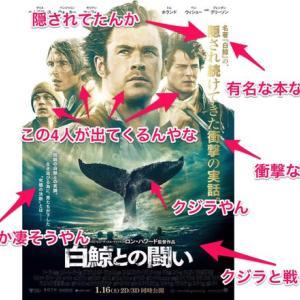【悲報】日本映画さん、びっくりするくらいダサいタイトルの映画公開「センスどこいった?」「タイトルよりもポスターw」「邦画ポスターは何の決まりがあってこうなるんや?」 2chなんJダサい邦題まとめ
