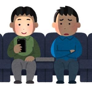 邦画バカにしまくってるマンってどんな映画見てるんや?「面白い日本映画っていまだに黒沢や小津なんか?」「本当に洋画のほうが演技力ええか?」 2chなんJ日本映画まとめ