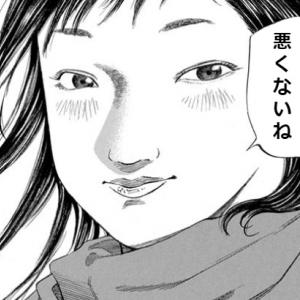 【B級・邦画】佳作揃いの日本映画おすすめランキングTOP20【サスペンス・ホラー】
