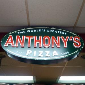 【横須賀基地】巨大ピザを制覇せよ!アンソニーズ・ピザ(Anthony's Pizza)のLサイズを完食