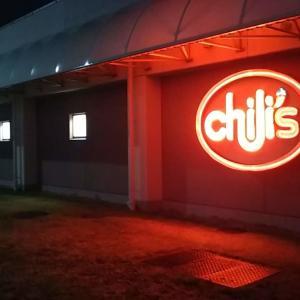【横須賀】(再訪)米国ファミレス・チェーン店「Chili's」でTexMex(メキシコ風テキサス料理)を堪能!