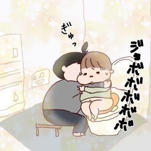トイレトレーニング~本番初日~