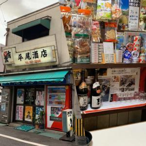 角打ち文化発祥の地!北九州市の本格角打ち店は相当ディープでした