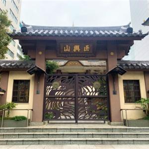 博多・中州近くの勝立寺で、西郷隆盛と明石元二郎に出会う!!