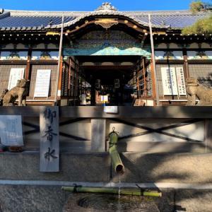 京都市は伏見区、御香宮神社!「かぐわしい水」とは一体…?