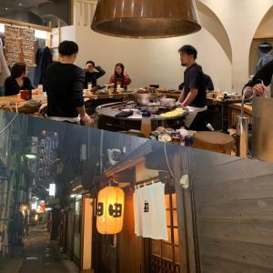 マグロは巻物?味噌汁居酒屋?博多は警固「めしやコヤマパーキング」&中州「田(でん)」へ!