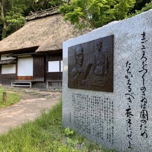 福岡に高杉晋作?「平尾山荘」に見る野村望東尼との関係とは