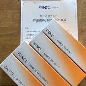 FANCL ファンケルから株主優待品が届きました♪