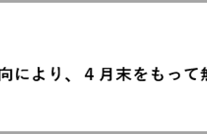 【 1月 16日】FX自動売買記録:ユーロドル