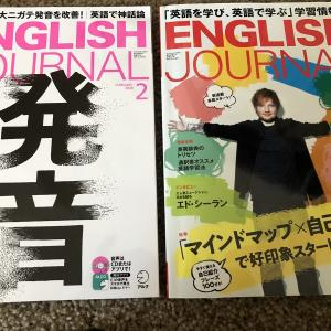 【日本でできる英語学習】英語力ゼロ駐在妻から、まぁまぁ喋れるようになるまでやったこと。