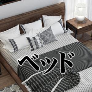 韓国語で「ベッド」は何という?韓国のオンドル文化に由来する「石ベッド」をご紹介
