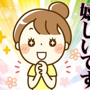 韓国語で「嬉しいです」は何という?