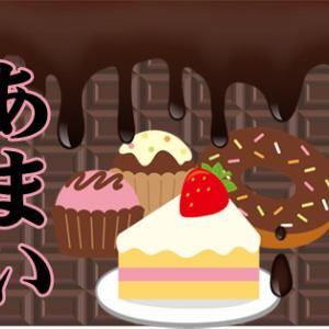 韓国語で「あまい」は何という?甘いの度合いに応じて異なる韓国語表現も一緒に覚えよう!