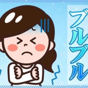 韓国語で「ブルブル」は何という?