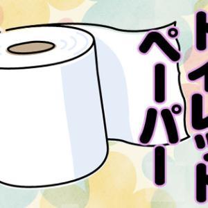 韓国語で「トイレットペーパー」は何という?韓国のトイレットペーパーにまつわる外国人のびっくり体験