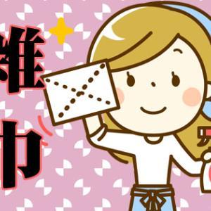 韓国語で「雑巾」は何という?雑巾を使った韓国語表現「雑巾がけ」「雑巾で拭く」「雑巾を洗う」を覚えよう!