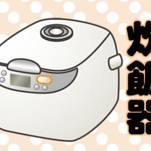 韓国語で「炊飯器」は何という?