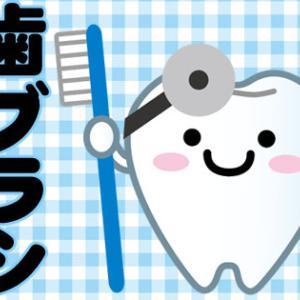 韓国語で「歯ブラシ」は何という?「歯磨き」「歯磨きをする」「虫歯ができる」を韓国語で言ってみよう!