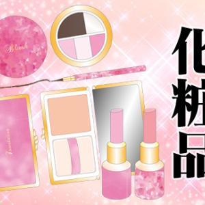 韓国語で「化粧品」は何という?韓国コスメの定番MISSHA(ミシャ)もチェック!