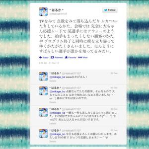 2012ー2013アーカイブ