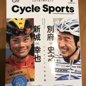 Cycle Sports 8月号